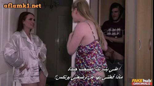 بورن سكس مترجم عربى أمي تساعدني ليلة الزفاف افلام بورن سكس مترجمه