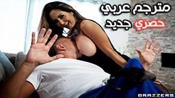 افلام سكس افا ادمز الأفلام الإباحية العربية