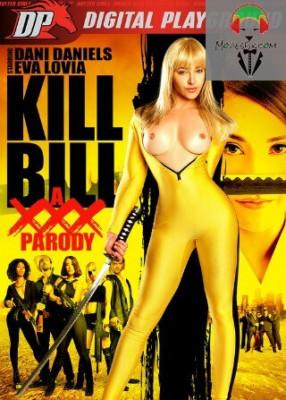 افلام بورن سكس الاكشن وااثارة Kill Bill 2016- بورن سكس أجنبي