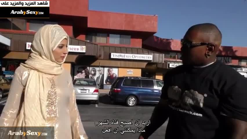 نادية علي تحب الزب الأسود مترجم   افلام بورن سكس مترجمة-بورن سكس مترجم