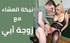 ينيك ام صديقه من طيزها بغياب ابنها |مترجم-بورن سكس جودة عالية