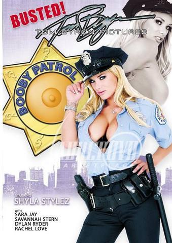 افلام بورن سكس أجنبي دورية الشرطة Booby Patrol- بورن سكس أجنبي