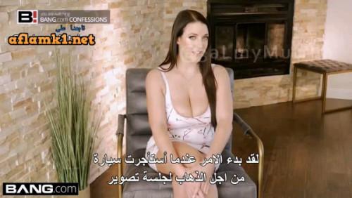 اللاتينية - أفلام سكس حصرية عربي مجانا | أفلام سكس بورن عربية