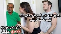 لانيكها - أفلام سكس حصرية عربي مجانا | أفلام سكس بورن عربية