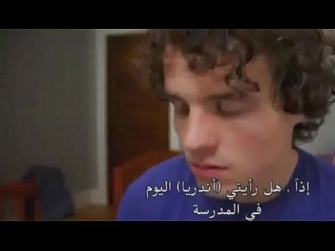 أخت ممحونة تتناك من أخيها وتعلمه النيك !! بورن سكس مترجم محارم-بورن سكس مترجم