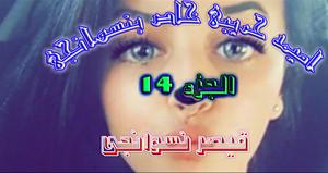 بورن سكس عربى جزائري نيك خلفي حار بورن سكس طيز عربي افلام بورن سكس ...