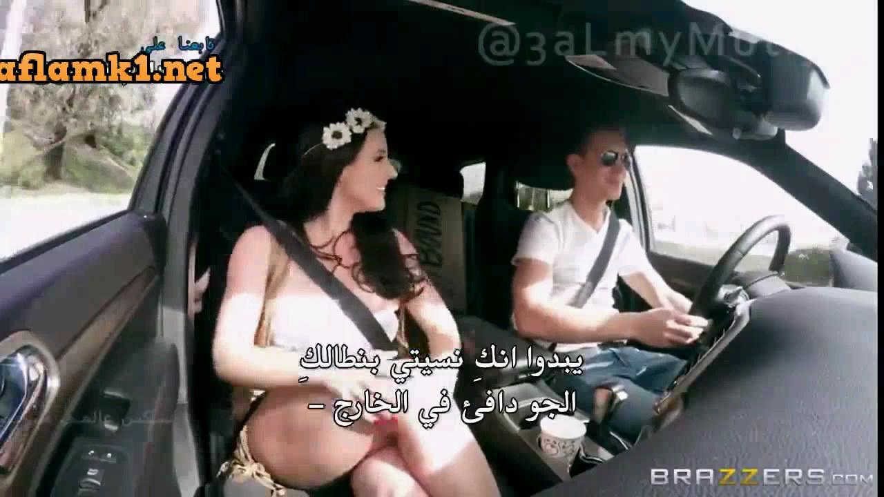 الاضافى - أفلام سكس حصرية عربي مجانا | أفلام سكس بورن عربية