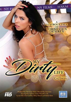 افلام بورن سكس حياتي القذرة My Dirty Life- بورن سكس أجنبي
