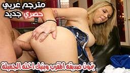 امريكي - أفلام سكس حصرية عربي مجانا | أفلام سكس بورن عربية