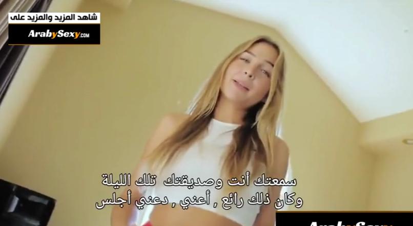 والاخت أفلام سكس حصرية عربي مجانا أفلام سكس بورن عربية