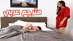 مريض - أفلام سكس حصرية عربي مجانا | أفلام سكس بورن عربية