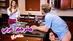 اخت زوجتي المثيرة جزء 1 أفلام بورن سكس أجنبي مترجم عربي بورن سكس ...