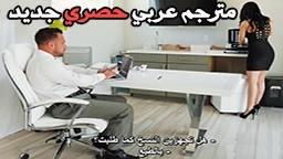 افلام بورن سكس مترجمه عطلة عيد ميلاد امي - ج4 - بورن سكس مترجم ...