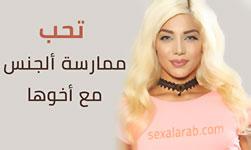 الحلقة - أفلام سكس حصرية عربي مجانا | أفلام سكس بورن عربية