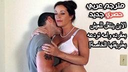 وداعا - أفلام سكس حصرية عربي مجانا | أفلام سكس بورن عربية