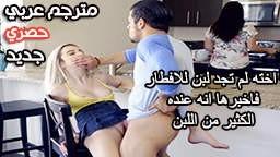 فيديو بورن سكس عربي مراهقين جزائريين ونيك ساخن افلام نيك عربي بورن ...