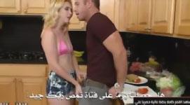 فضيحة النائبة انتظار احمد جاسم | ائتلاف النصر | بورن سكس عراقي-بورن سكس عراقي