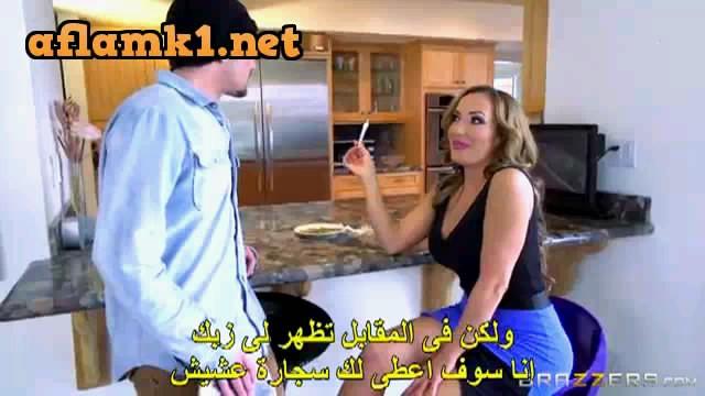 A Dark Parody xxxحصرى فيلم البورن سكس بورن سكس مترجم عربى-بورن سكس مترجم