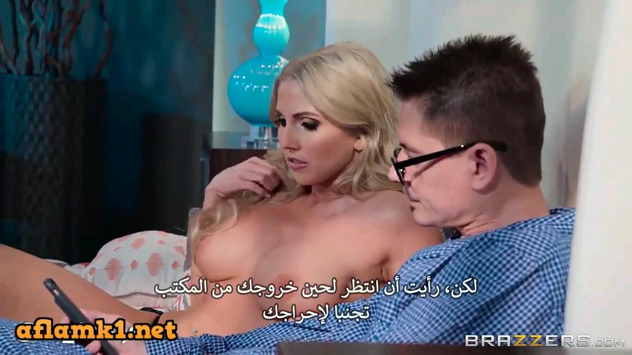 عطلة أفلام سكس حصرية عربي مجانا أفلام سكس بورن عربية