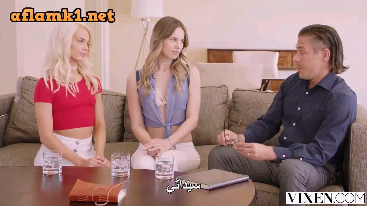 الفرصه الاخيره بورن سكس مترجم-بورن سكس مترجم