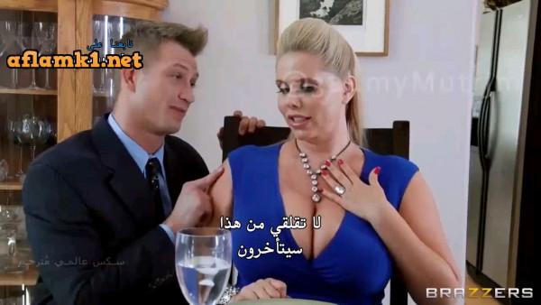 بورن سكس مترجم نيك امى غصب عنها افلام بورن سكس محارم الام مترجمة